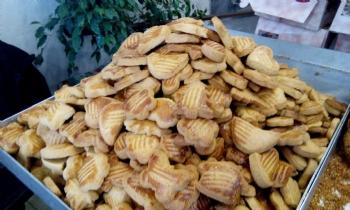 Ürünler Amasya Çörekçisi