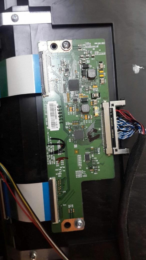 V14 DRD TM120